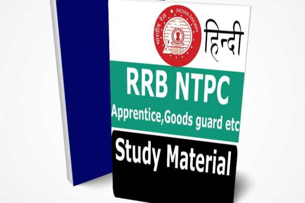 RRB NTPC Study Material in Hindi (Topic-wise) Lectures Notes 2020